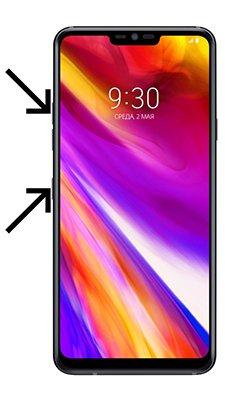 LG update