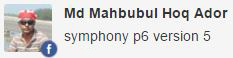Symphony Xplorer P6 update
