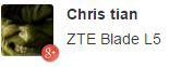 ZTE Blade L5 update