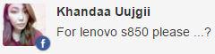 Lenovo S850 update