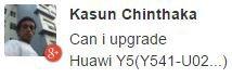 Huawei Y5C update