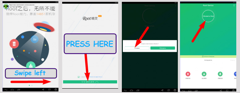 guide root with root genius apk