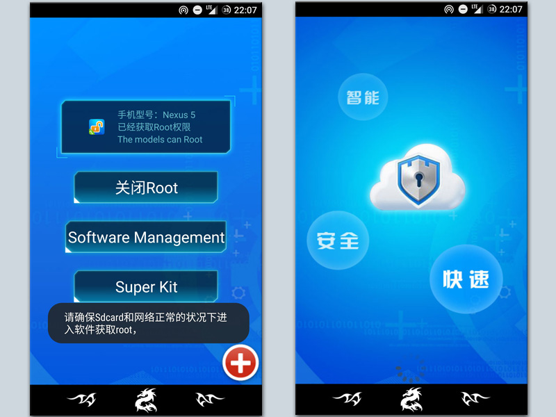 root with universal root apk