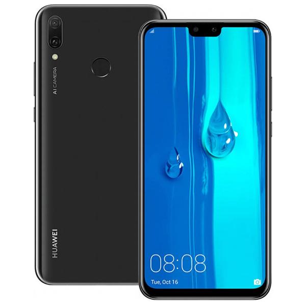 Huawei Y9 update