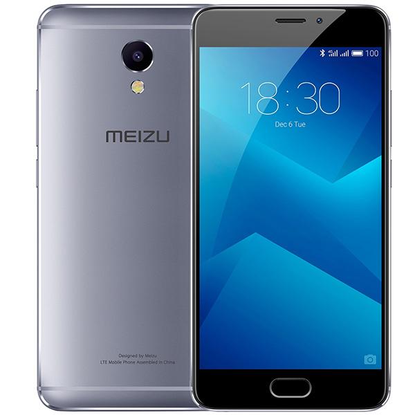 Meizu M5 update (M5C, M5S, M5 Note)