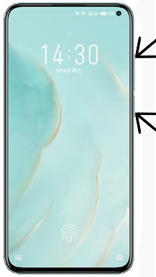 Meizu update