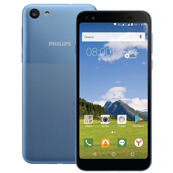 Philips S395 Update